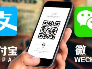 Alipay vs WeChat Pay - Two Giants Clash in the Cashless Pay Arena