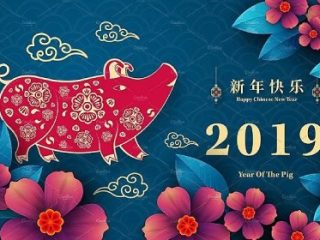 Some of the Many Shopping festivals of China. Save these Dates!